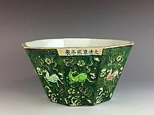Rare Chinese verte (Sancai) porcelain pot
