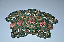 Fine Chinese porcelain wall hanging decoration