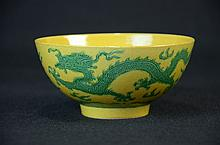 Chinese yellow ground, decorated with green glazed dragon