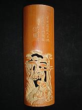 Chinese Carved bamboo Wrist Rest