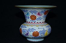 Rare Chinese famille rose porcelain pot, decorated with bats, marked