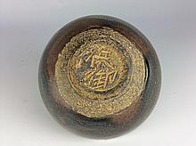 Chinese Song style Jian yao bowl, marked