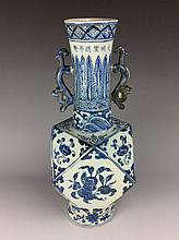 Great Ming-style Chinese Blue & White vase, amrked