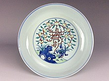 Rare & Fine Chinese Doucai procelain plate, marked