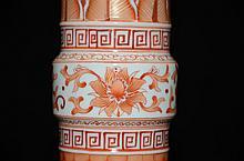 Chinese uderglazed red with gilt decorated Porcelain hu shape vase