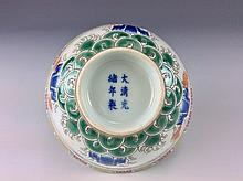 Fine Chinese famille rose  porcelain bowl, marked