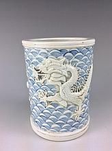 Fine Chinese Blue and white brush pot, marked