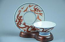 A set of Chinese underglazed red decorated with dragon