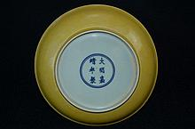 Rare Chinese yellow glazed plate