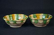 Pair of Chinese vintage Sancai glazed bowl