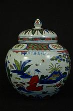 Chinese under glazed polychrome lidded round pot