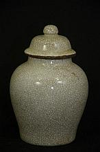 Chinese crackled glaze round covered pot