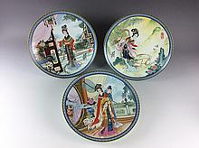 Set of three (3)  Chinese famille rose porcelain plate, 20 C