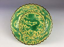 18C Rare Chinese procelain yellow ground with green dragon decorated, marked.