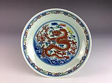 Chinese porcelain Doucai plate, marked