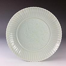 Ming style Chinese celadon porcelain plate, marked.