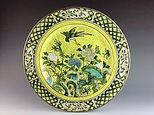 Chinese verte Sancai porcelain plate, marked