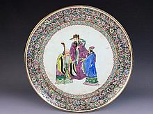 Large Fine Chinese porcelain plate, famille rose glazed