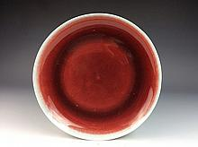 Rare Chinese porcelain plate, red glazed, marked