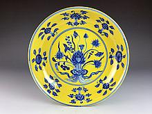 Rare Chinese porcelain plate, blue and white on yellow ground,  marked