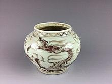 Chinese Under Glazed Red Dragon Pot