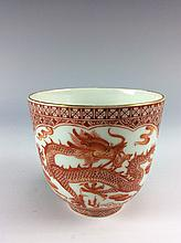 Late Qing, Fine Chinese underglazed red porcelaoin cup, marked