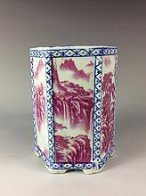 Fine Chinese pink glazed brush pot, marked