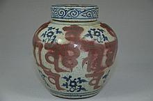 Chinese Ming Dynasty style B/W cover pot with red glaze Sanskrit