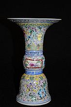 Chinese Chromatic Porcelain Vessel painted with foliage decoration, marked