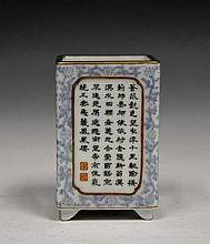 Superb Chinese porcelain Brush pot