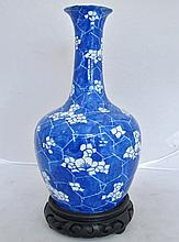 Fine Chinese Blue & White Porcelain Vase with Flowers
