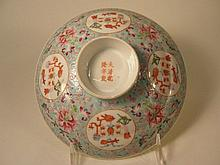 Fine Chinese enamel/famille porcelain bowl, marked