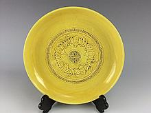 Chinese yellow glazed plate, decorated with bats, marked