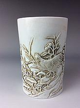 Chinese white glazed porcelain brush pot, marked
