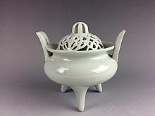 Vinrtage fine Chinese porcelain censer, white glaze,