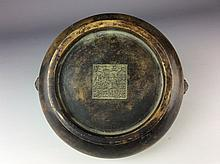 Chinese bronze censer with animalthe-head ears, marked on base.