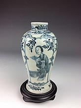 Fine Chinese porcelain vase, Clair-air-de-lune glazed (blue) glaze,