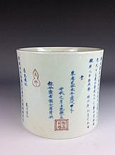 Chinese porcelain brush pot, blue & white glaze, underglazed red mark