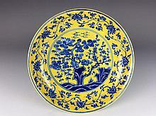 Chinese porcelain vase, blue & white on yellow glazed, mark