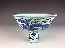 Fine Chinese porcelain high stand cup, blue & white glaze, marked