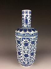 Rare Chinese porcelain vase, blue & white glaze, mark