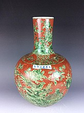 Fine Chinese Arts, Antiques & Estates Auction