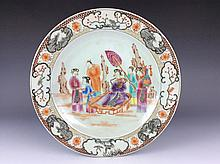 18C Vintage export Chinese porcelain plate, marked