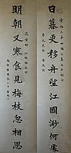 A pair of Chinese Calligraphy scrolls, hand written