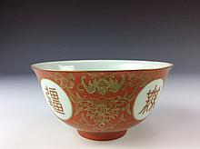 Rare & fine Chinese porcelain, red ground galzed, gilt with panels