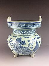 Chinese B/W Porcelain Tripod Censer