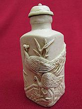 Chinese porcelain Snuff bottle - Peacocks bamboo pattern