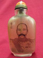Chinese Inside-drawing snuff bottle- Warlord Cao Kun
