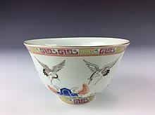 19C Qing period famille rose porcelain bowl, marked
