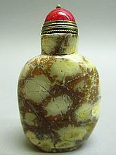 Chinese Natural Beige Jasper Snuff Bottle